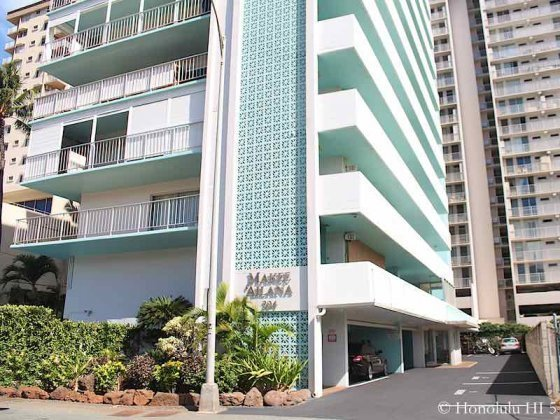 Makee Ailana Waikiki Condo - Street Level View