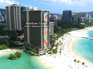 Rainbow Tower - Hilton Hawaiian Village. Drone Photo.