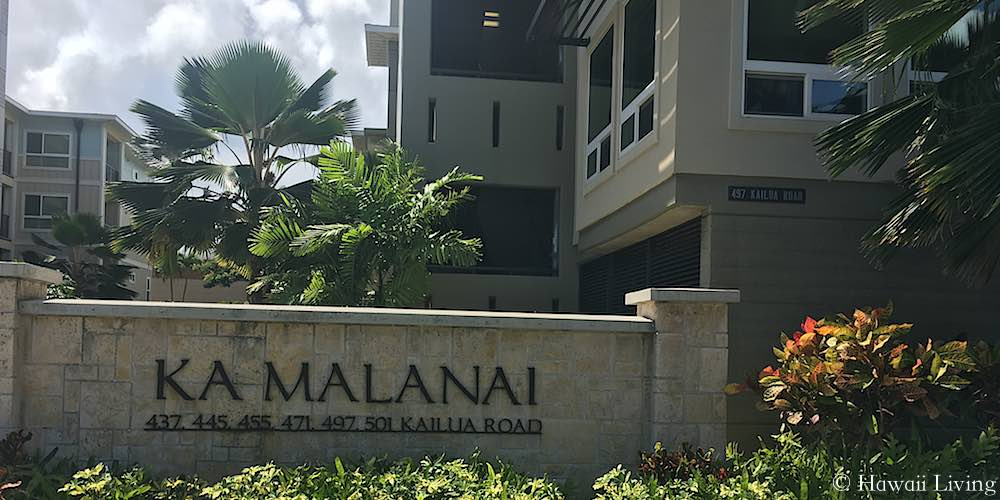 Ka Malanai Kailua Entrance Sign