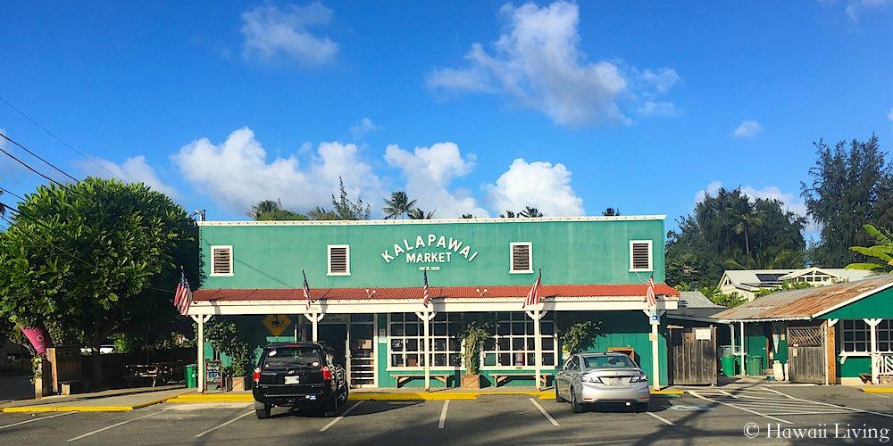 Kalapawai Market in Kailua