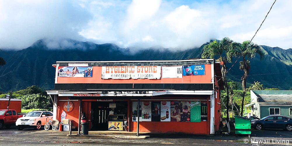 Hygienic Store in Kaneohe