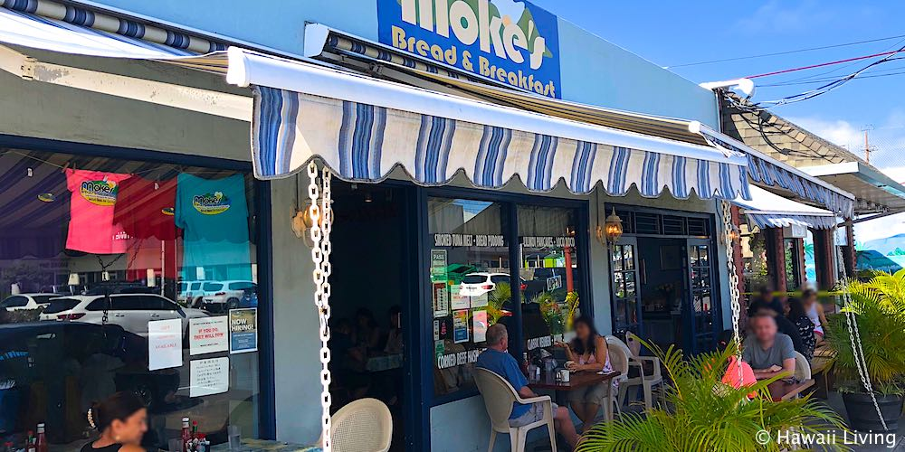 Moku's Bread and Breakfast Kailua