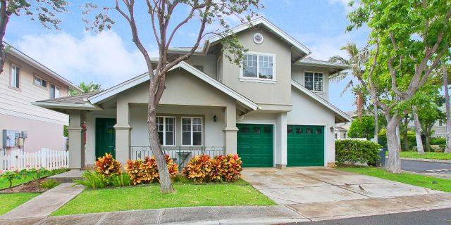 1181 Mokuhano St #L - new listing