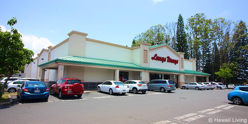 Longs in The Gateway at Mililani Mauka